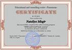сертификат о прохождении курса бюджетирования, сторона на английском языке